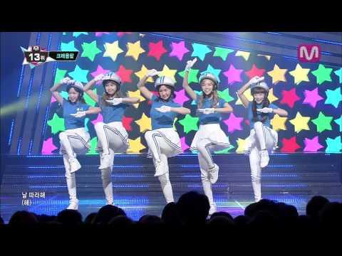 130725 Mnet M!Countdown Hqdefault