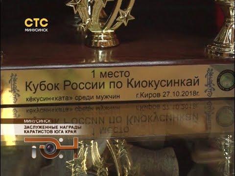 Заслуженные награды каратистов юга края