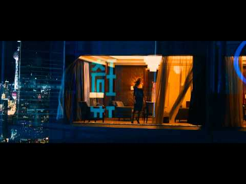Skyfall - Official Teaser Trailer | HD | James Bond