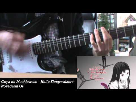 [TAB] Noragami OP - Goya no Machiawase / 午夜の待ち合わせ (Guitar Cover)