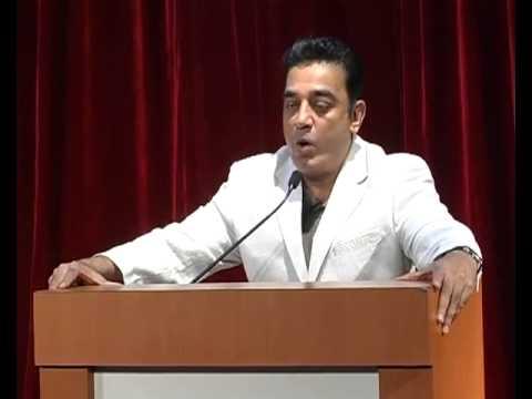 Kamal Haasan @ VISTA'13 IIM Bangalore