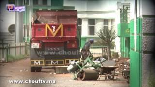بالفيديو:أشغال بملعب الوازيس و اللاعبين دايرين الإضراب ضد حسبان |