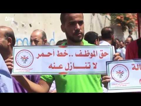 القوى الوطنية في غزة لوطن: الحوار مع الانروا لم يعد مجديا بسبب تعنتها