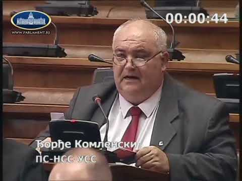 Ђорђе Комленски Награђивани за износење пара у Белгију и Дубаи 7.3.2018.