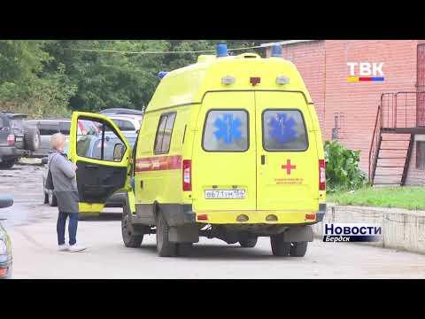 Привиться от коронавируса в Бердске можно на добровольных началах