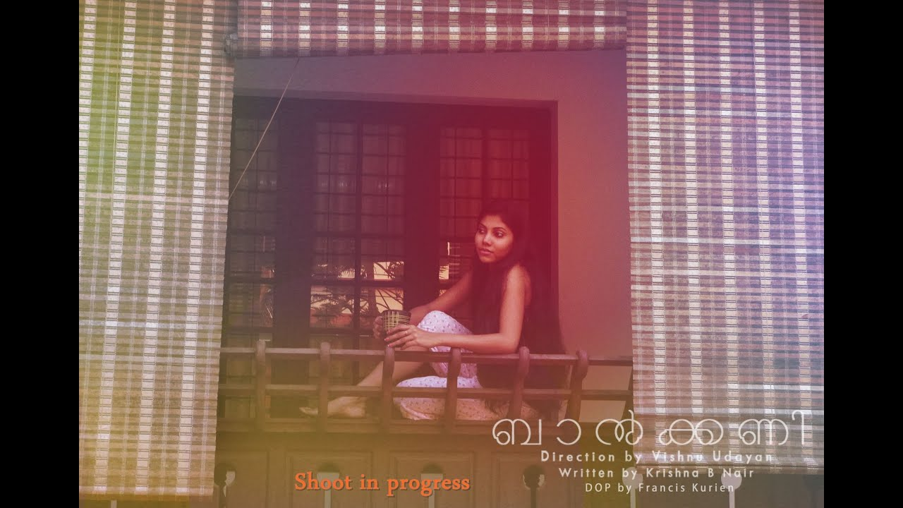 Balcony malayalam short film youtube for Balcony short film
