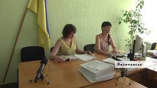 Суд по делу Савченко, Лисичанск