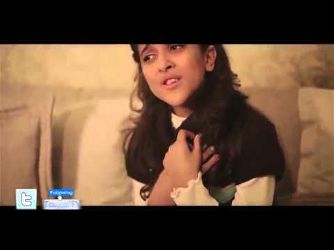 Amina Karam - ( Sada Sotek - صدى صوتك )