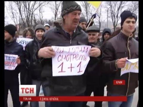 В Крыму ежедневно собираются антивоенные митинги