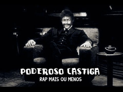 Poderoso Castiga - Rap do Mais Ou Menos (InsaneTracks Remix)