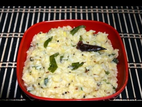 Pongali -Easy  Indian Breakfast Recipe