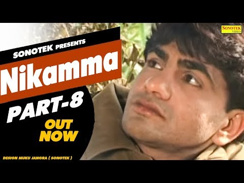 Nikamma Full Movie HD Part 8