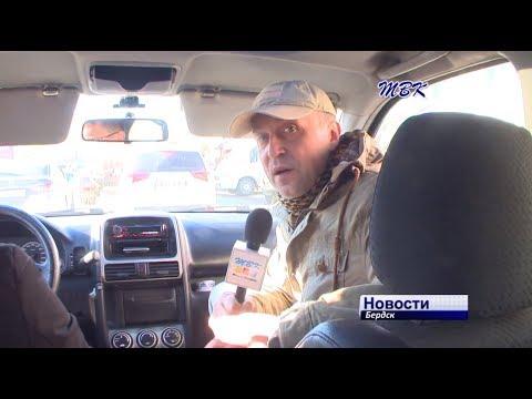 На улице Первомайская в Бердске открыли двустороннее движение