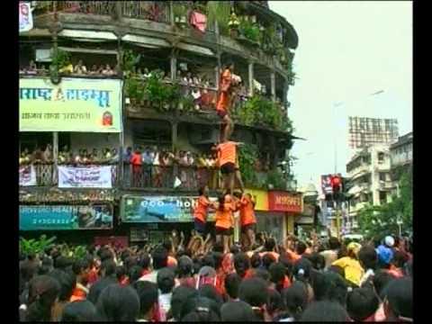 MAHARASHTRA :- Tourism Information of Maharashtra - Mumbai
