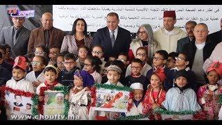 بالفيديو..توزيع نظارات بالمجان على تلاميذ المؤسسات التعليمية بالدارالبيضاء  