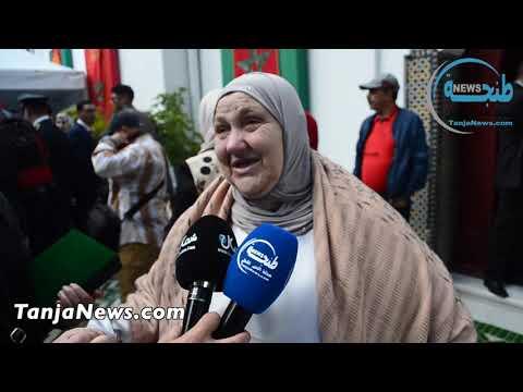 الاحتفال بالذكرى ال 72 لزيارة الراحل محمد الخامس لطنجة