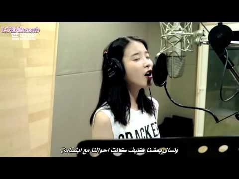 [Arabic Sub] IU & Yoon Hyun Sang - 'When Would It Be' Recording Studio