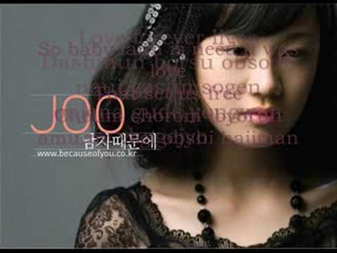 ★ Like Yesterday - JOO (with lyrics) ★