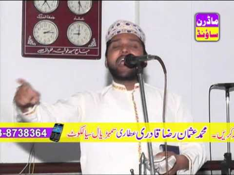 Mehfil e Meelad Zafarwali Sambrial 1 By MADINA VIDEO SAMBRIAL
