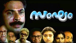 Sangham (1988) Malayalam Full  Movie
