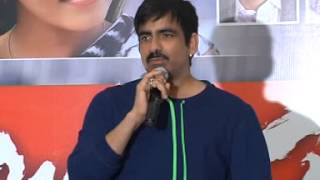 Balupu-Movie-Successmeet-Part-2