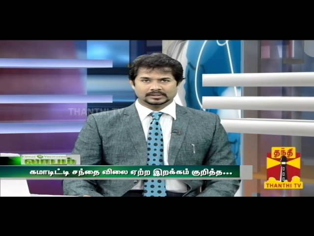 LAABAM 22.01.2014 THANTHI TV