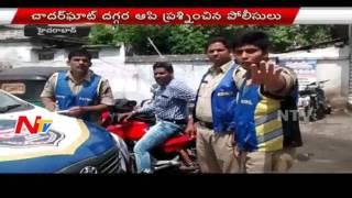 Biker Carries Gun Publicly in Hyderabad