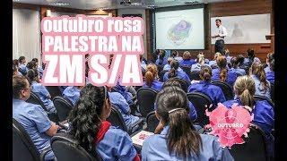 TV SINTIMMMEB SAúDE | PALESTRA OUTUBRO ROSA | EMPRESA ZM S.A.