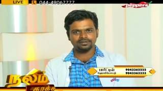 How to treat ulcer using homeopathy| நலம் காக்க