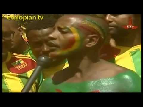 Ethiopian Sport : Ethiopia vs South Africa - Pregame News