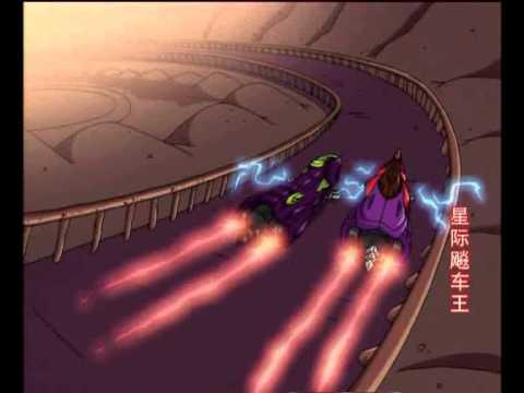 Phim hoạt hình Đường đua ngân hà - Tay Đua Ngân Hà - tập 3 phần( 3 )