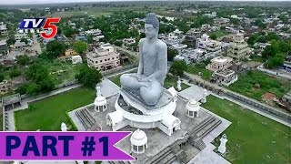Debate On Amaravati Construction and A PGovt Regime From V..