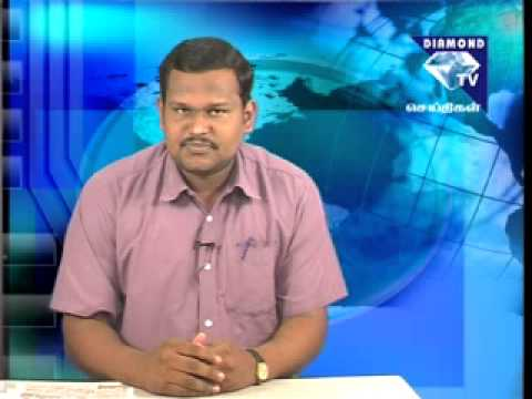 DIAMOND TV NEWS 04 09 13 WEDNESDAY