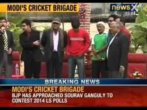 NewsX : Sourav Ganguly says no to BJP's offer to contest LS polls