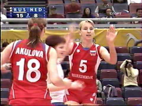Dailymotion Womens Volleyball Oops