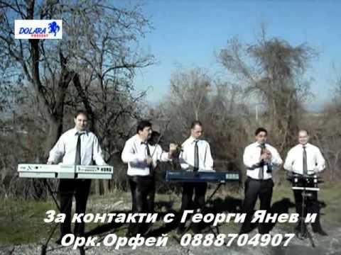 2011 v poleto Georgi Yanev