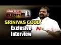 TRS MLA Srinivas Goud Exclusive Interview- Point Blank..