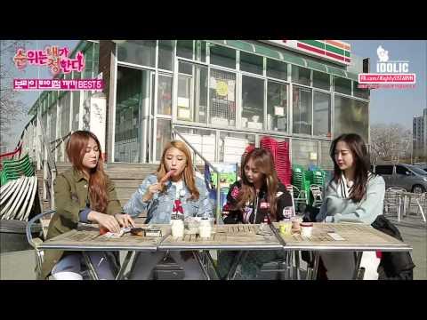 [Vietsub][MSVN] SISTAR Idolic TV - BXH các món ăn vặt của Bora