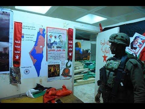 بعد انتصار طلبتها للقدس.. الاحتلال يستهدف الجامعات الفلسطينية