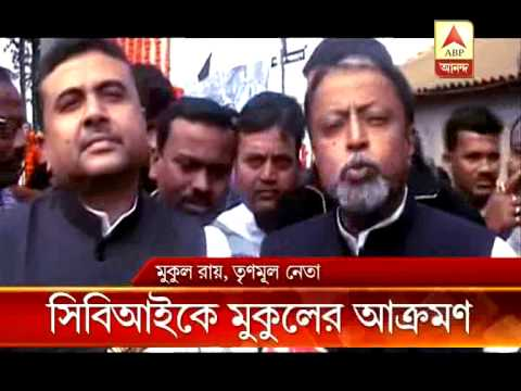 Mukul Roy attacked CBI