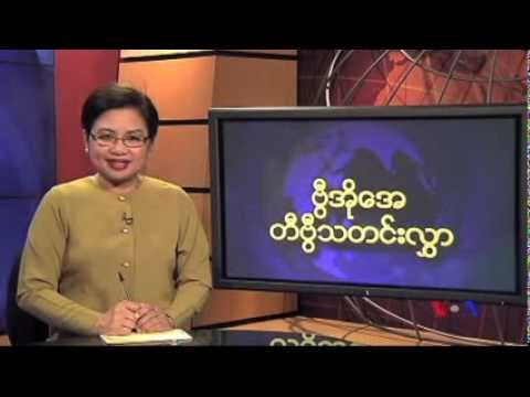 Burmese TV Update - 03-14-2014