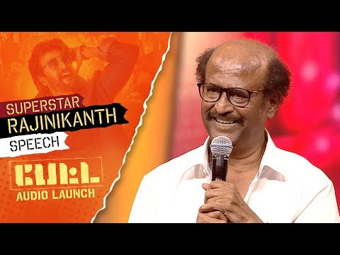 Super Star Rajinikanth Speech - PETTA Audio Launch