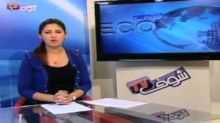 نشرة الاقتصادية بالعربية 19-03-2013   |   إيكو بالعربية