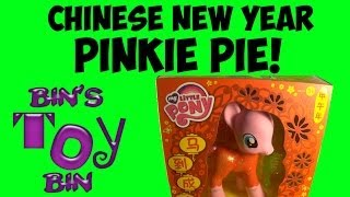 My Little Pony Chinese New Year PINKIE PIE Toys R Us