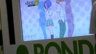 2DA 090814 C76 ToLoveRu OVA series Comics 16th Limited edition view on youtube.com tube online.