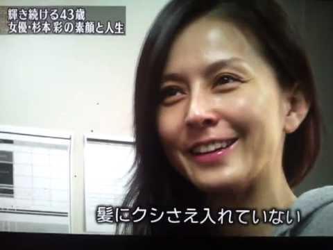 杉本彩さん(45)、ガチのスッピンを披露 → こんなの見たくなかったと ...