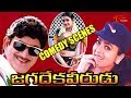 Telugu All Comedians Comedy Scenes Back To Back | NavvulaTV