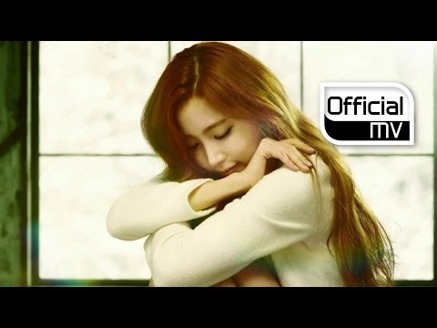 Because I'm your girl(여자이니까)