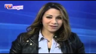 شوف الأخبار   |   خبر اليوم