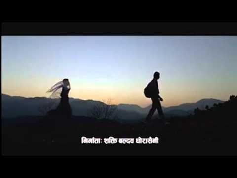 Nepali Movie Song Kina lagcha Maya 2012